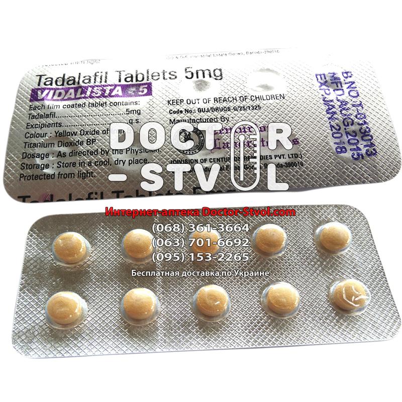 Сиалис 5 мг — возвращение к молодости