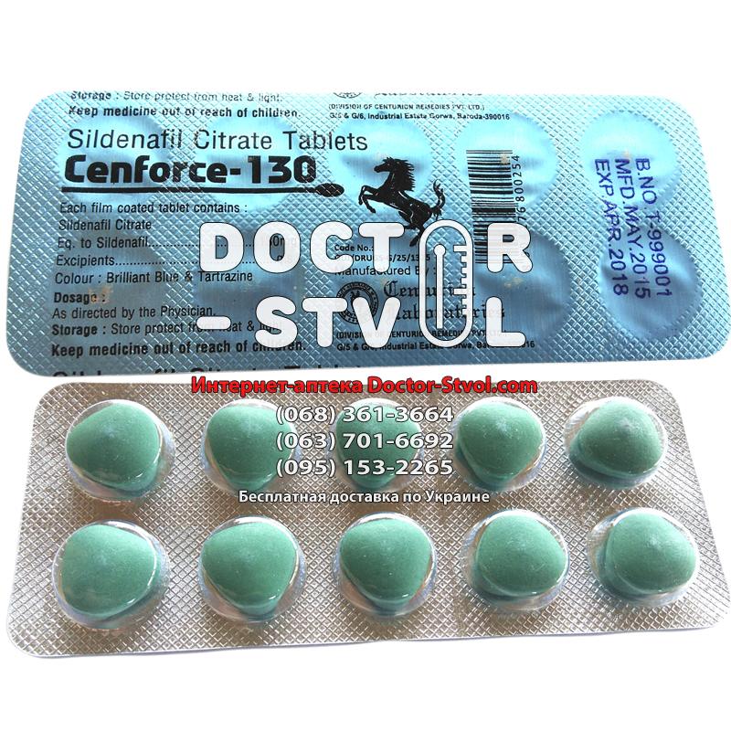Купить дапоксетин в аптеке цена