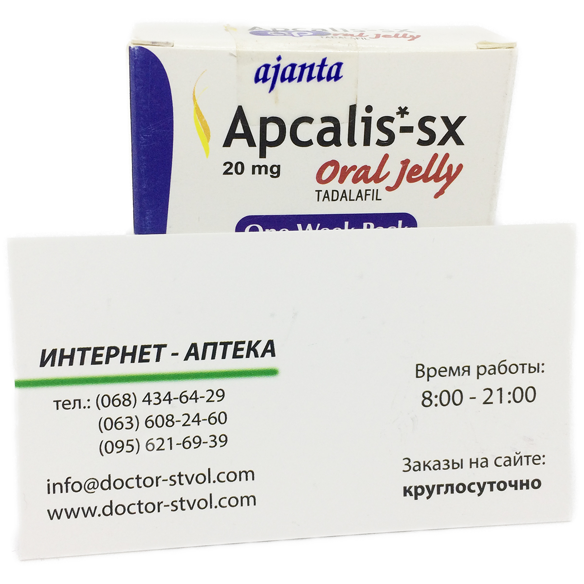Apcalis-sx Oral Jelly x 7 шт